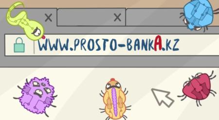 Пускай мошенники сосут лапу - Нацбанк РК опубликовал памятку об интернет-банкинге