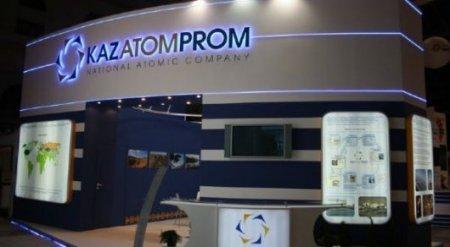 """В """"Казатомпроме"""" прокомментировали банкротство американской ядерной компании"""