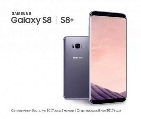 5 причин заказать Samsung Galaxy S8 | S8 Plus и распаковать его одним из первых