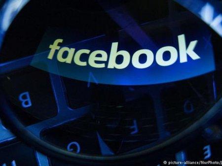 Facebook признала попытки государственной дезинформации в социальной сети