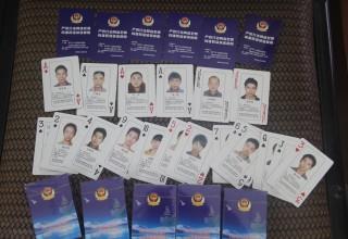 Коррупционеров в Китае превращают в «шестерок» и валетов