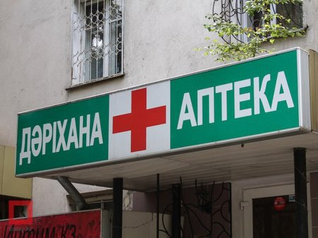 """""""Тайные покупатели"""" смогут контролировать цены в аптеках Казахстана"""