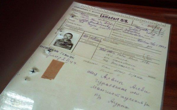 Найденные в Чехии останки военнопленного родом из Мангистау потомки хотят перезахоронить в Тущыкудыке