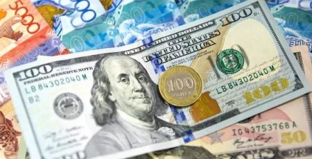 Курс доллара резко подскочил в казахстанских обменниках
