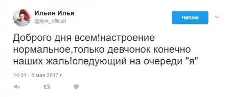 Следующий на очереди я - Илья Ильин о дисквалификации тяжелоатлеток