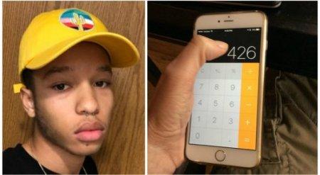 """19-летний студент показал """"секретную"""" функцию в iPhone"""
