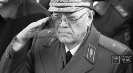 Умер бывший председатель КГБ Казахской ССР Закаш Камалиденов