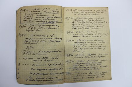 Прок Джуринский: «Война с Германией кончена, а подробности передадим утром»
