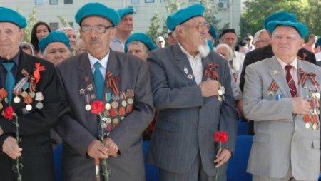 Казахстан празднует День Победы