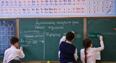 Казахстан тратит на образование меньше, чем Гондурас - исследование