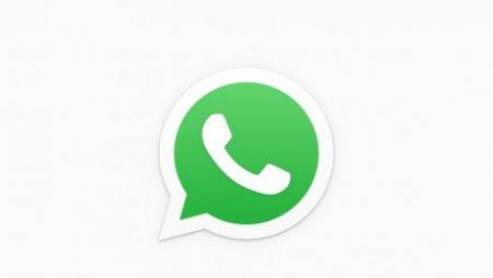 Распространяемую по WhatsApp информацию о мясе назвали недостоверной в Минсельхозе
