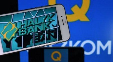 """Даурен Абаев о сделке между """"Халык банком"""" и Казкомом: такие вещи нельзя громко афишировать"""