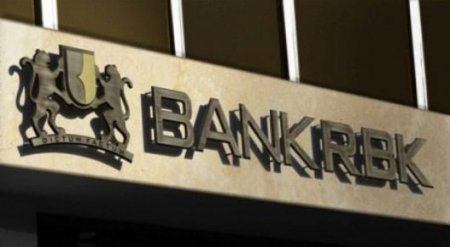 Bank RBK и Qazaq Banki договорились об объединении