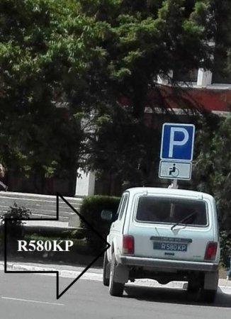 Парковка не в положенном месте