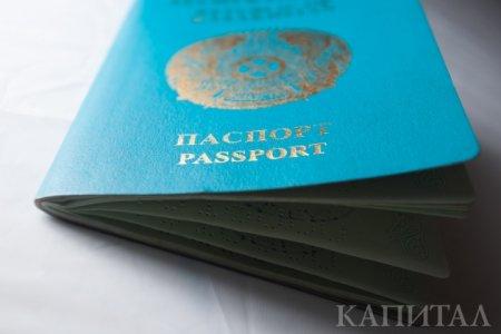 Бакытжан Сагинтаев поручил ускорить процесс выдачи паспортов