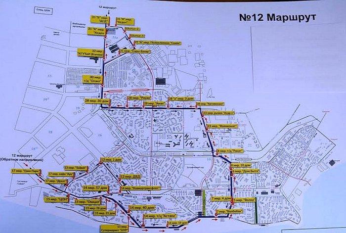 В Актау 26 мая планируют запустить автобусный маршрут №12