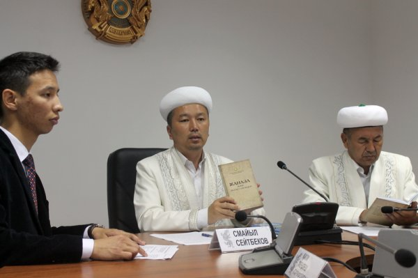 Смайыл Сейтбеков: Цель поста в священный месяц Рамазан - очиститься духовно