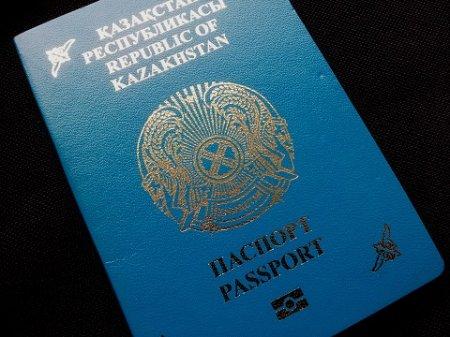 Паспорт в Казахстане можно будет получить в течение нескольких часов
