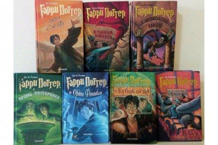 Книги о Гарри Поттере хотят выпустить на казахском языке