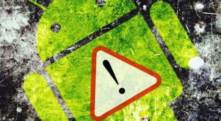 Пользователям устройств под управлением Android грозит серьезная опасность