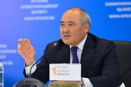 В Самрук-Қазына прокомментировали выплату миллионных вознаграждений