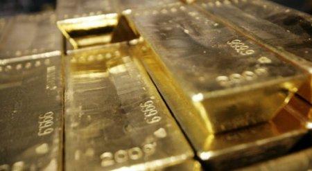 Золотые слитки можно будет купить в обменниках - Нацбанк