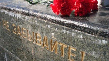 В Казахстане запущена самая большая электронная база данных жертв политических репрессий