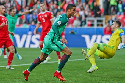 Гол Роналду принес португальцам победу над сборной России на Кубке конфедераций