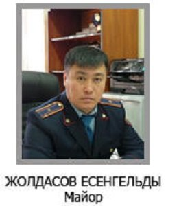 Нурсултан Назарбаев наградил участкового из Актау