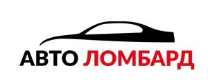 Авто ломбард актау ломбард москва метро юго западная