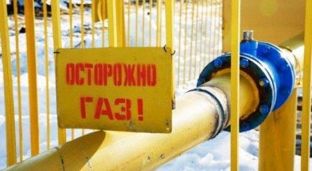 Минэнерго установит единую цену на газ от Кызылорды до Астаны