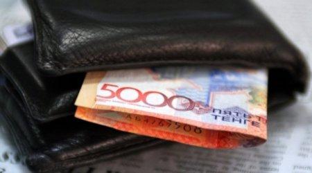 У кого в Казахстане самая большая зарплата - МНЭ