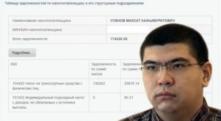 В Министерстве юстиции объяснили, почему Максату Усенову разрешили вылет за рубеж