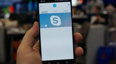 Skype перестанет работать у миллионов пользователей