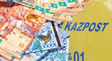 """В Алматинской области грабители избили заведующую """"Казпочтой"""" и забрали 3,8 миллиона тенге"""