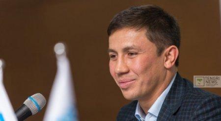 Головкин: Я хочу привезти большой бой в Казахстан