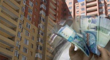 Цены на рынке казахстанской недвижимости продолжают падать