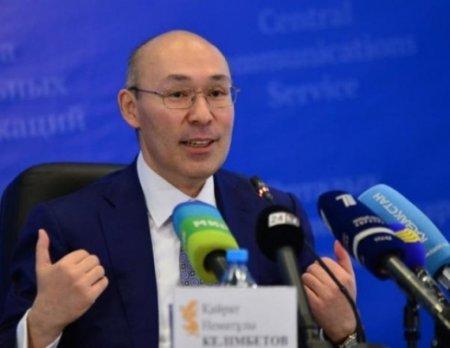 Келимбетов рассказал о новых партнерах МФЦА