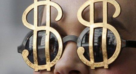 Поднять налог на роскошь и установить обязательную благотворительность предложили в Казахстане