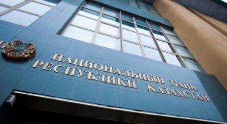 Национальный Банк Казахстана оказался дальновиднее Сороса