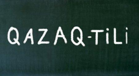 Назарбаев: Нет оснований затягивать переход на латиницу