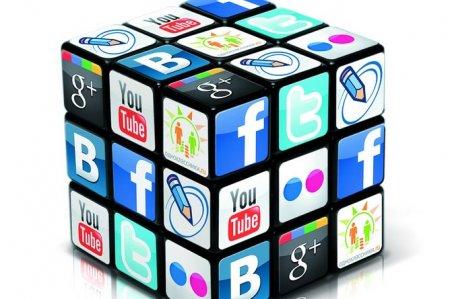 За какие комментарии в соцсетях могут наказать?
