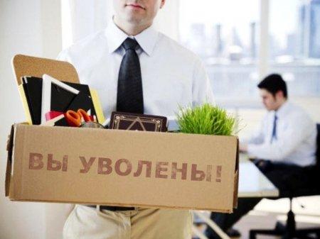 За задержку ответов на запросы чиновников в РК планируют увольнять
