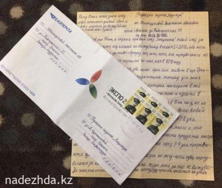 """СМИ опубликовали горькое письмо казахстанской пенсионерки: """"Не рада, что живу"""""""