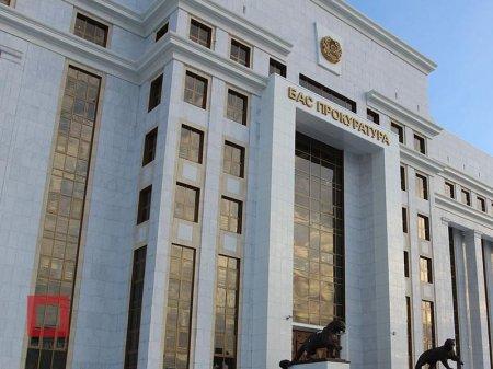 Прокурорам разрешили не реагировать на каждую жалобу казахстанцев