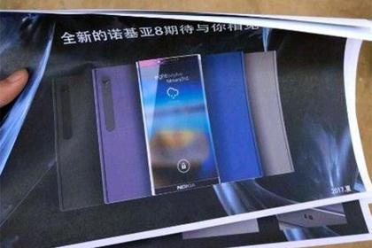 Раскрыт дизайн безрамочного смартфона Nokia