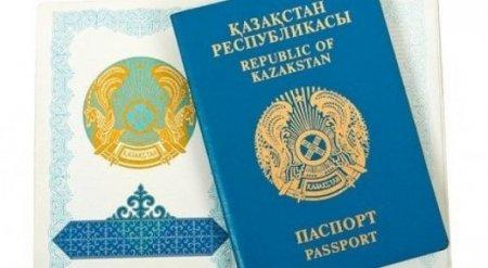 Казахстанцы с 1 июля могут в ЦОНах вклеить фото детей в паспорта