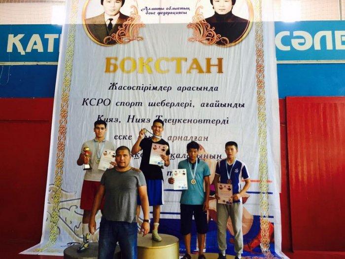 Боксеры из Мангистау завоевали восемь медалей на республиканском турнире в Талдыкоргане