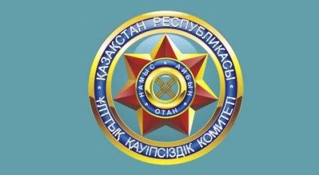 Комитет нацбезопасности РК наделили новым правом