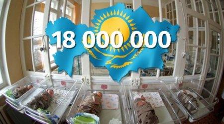 Стало известно имя 18-миллионного жителя Казахстана